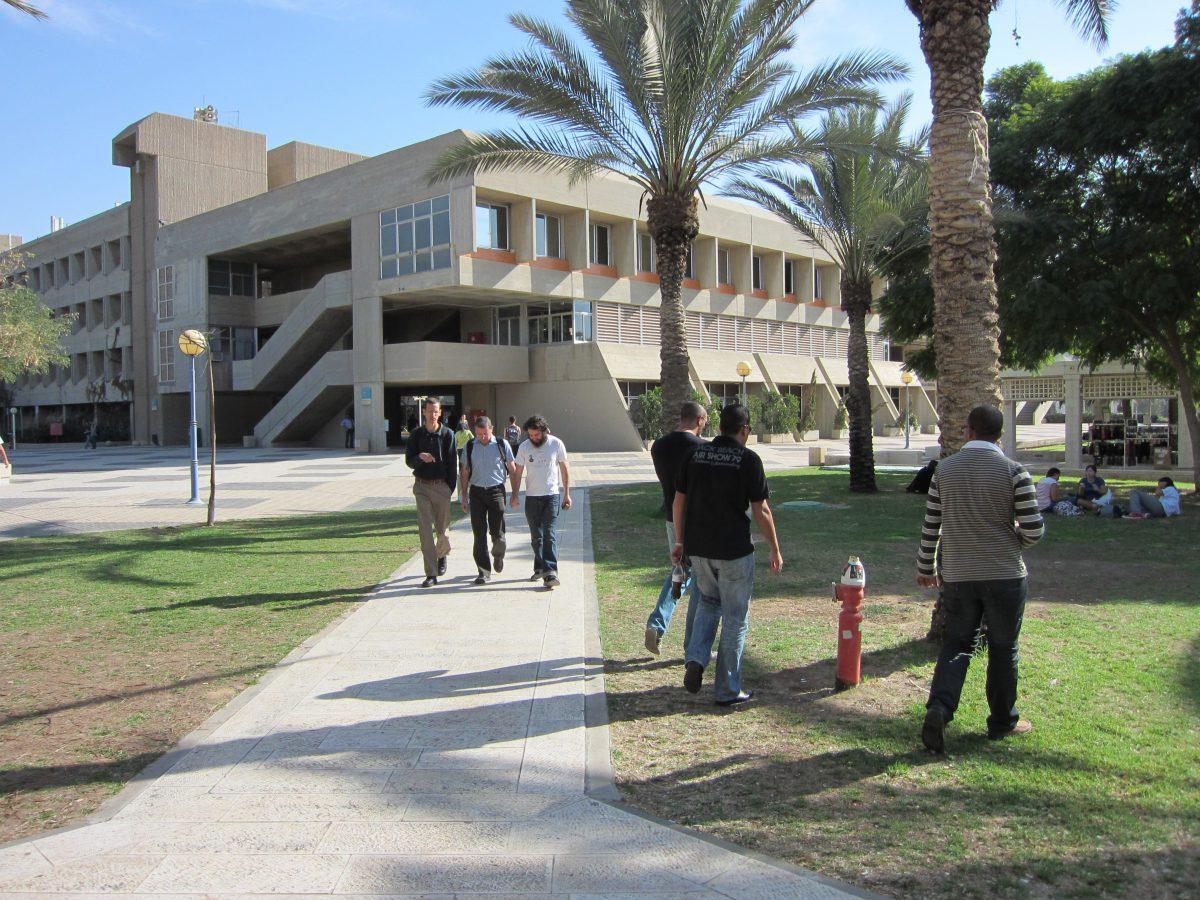 Campus de la Universidad Ben Gurion de Israel