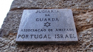 placa-amizade-portugal-isra